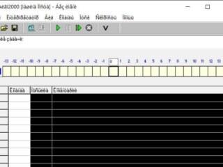 Как исправить языковую проблему в программе без Юникода в Windows 10